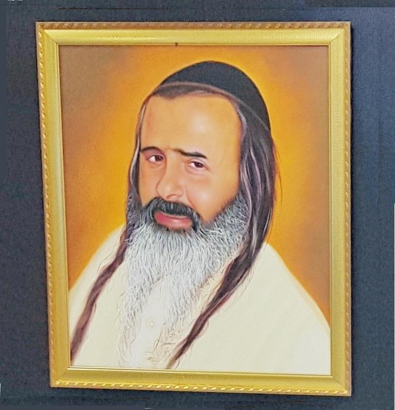 Birkat Eliyahu1